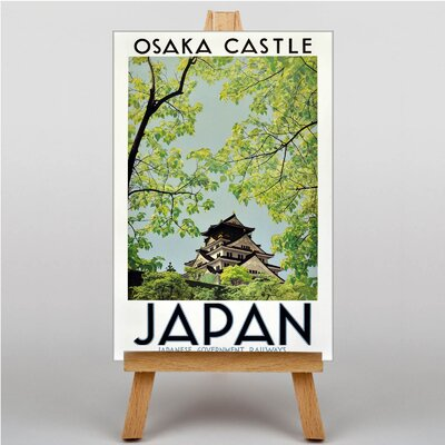 Big Box Art Japan Vintage Advertisement on Canvas