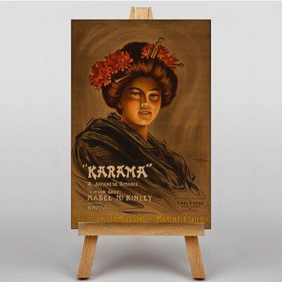 Big Box Art Karama Vintage Advertisement on Canvas