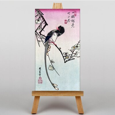 Big Box Art Plum Blossom and Magpie by Ando Hiroshige Japanese Oriental Graphic Art on Canvas