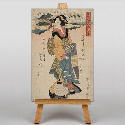Big Box Art Japanese Oriental No.2 by Eizan Kikukawa Art Print on Canvas