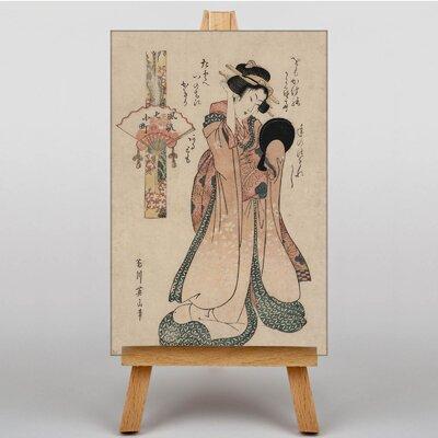 Big Box Art Japanese Oriental by Eizan Kikukawa Art Print on Canvas