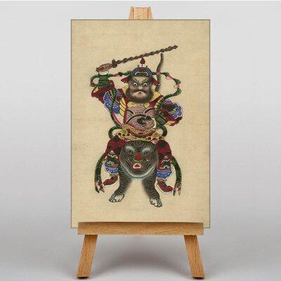 Big Box Art Chinese New Year's Oriental Art Print on Canvas