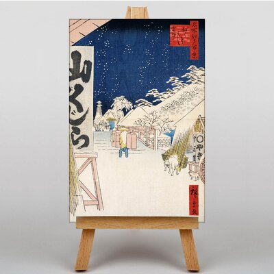Big Box Art Japanese Oriental Bridge in the Snow by Hiroshige Graphic Art on Canvas