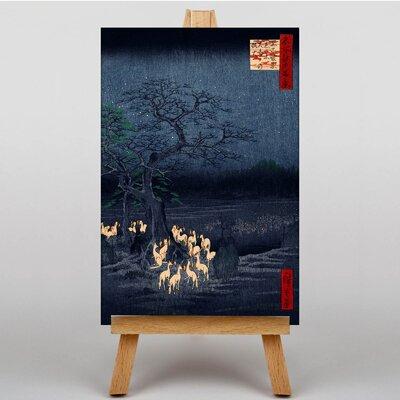 Big Box Art Japanese Oriental Changing Tree by Hiroshige Art Print on Canvas