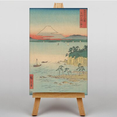 Big Box Art Japanese Oriental Fuji from Miura by Hiroshige Graphic Art on Canvas