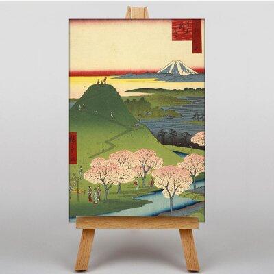 Big Box Art Japanese Oriental NewFuji by Utagawa Hiroshige Graphic Art on Canvas