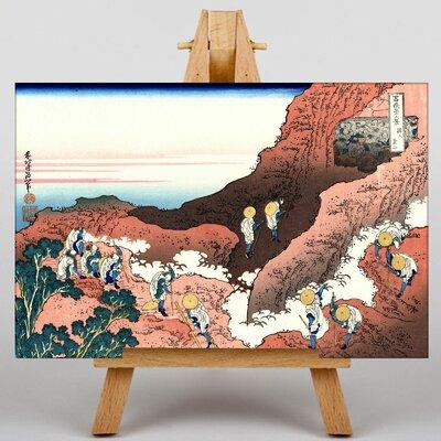 Big Box Art Japanese Oriental Climbing Mt Fuji by Hokusai Graphic Art on Canvas