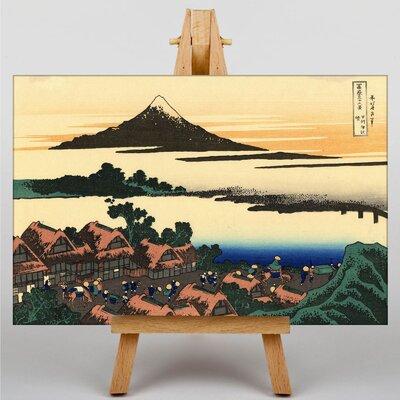 Big Box Art Japanese Oriental Dawn at Isawa by Katsushika Hokusai Art Print on Canvas