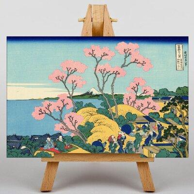Big Box Art Japanese Oriental Gotenyama by Katsushika Hokusai Art Print on Canvas