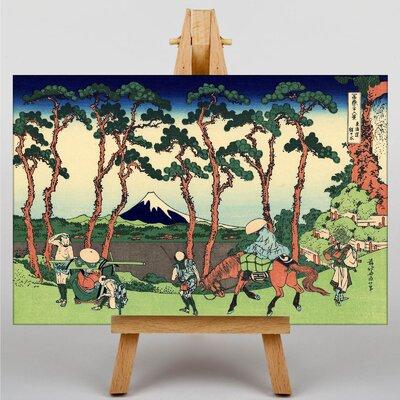 Big Box Art Japanese Oriental Hodogaya by Hokusai Graphic Art on Canvas