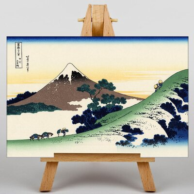 Big Box Art Japanese Oriental Inume Pass by Katsushika Hokusai Graphic Art on Canvas