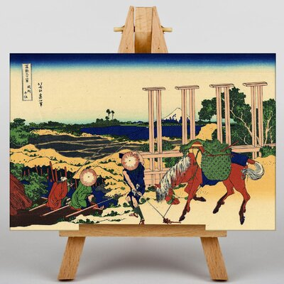 Big Box Art Japanese Oriental Musachi Province by Hokusai Graphic Art on Canvas