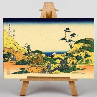 Big Box Art Japanese Oriental Shimomeguro by Hokusai Art Print on Canvas