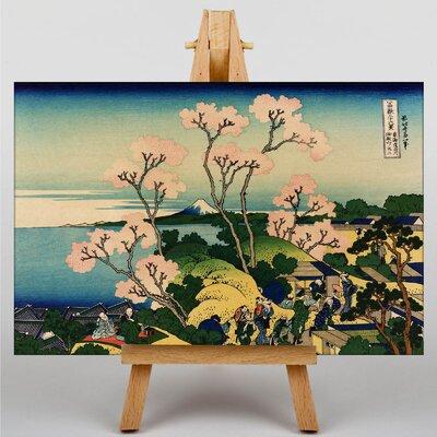 Big Box Art Goten Yama Hill by Hokusai Japanese Oriental Graphic Art on Canvas