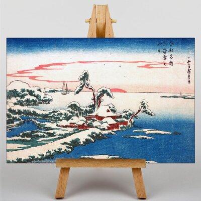 Big Box Art Japanese Oriental No.25 by Hiroshige Graphic Art on Canvas