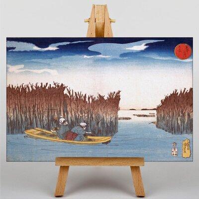 Big Box Art Japanese Oriental No.26 by Hiroshige Graphic Art on Canvas