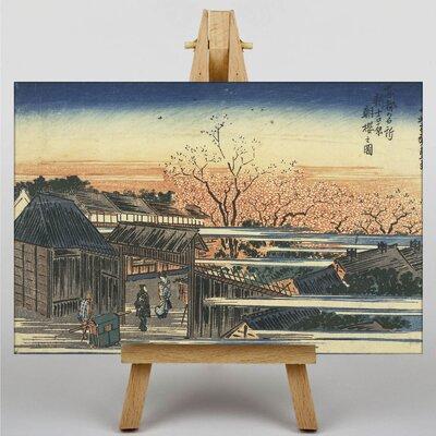 Big Box Art Japanese Oriental No.30 by Hiroshige Graphic Art on Canvas