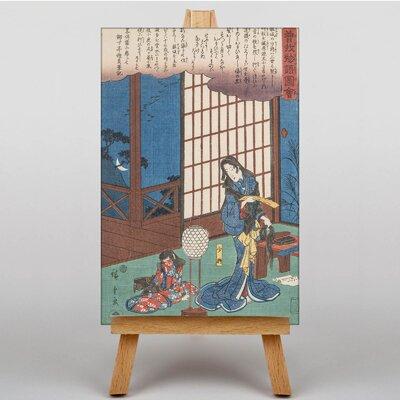Big Box Art Japanese Oriental No.31 by Utagawa Hiroshige Graphic Art on Canvas