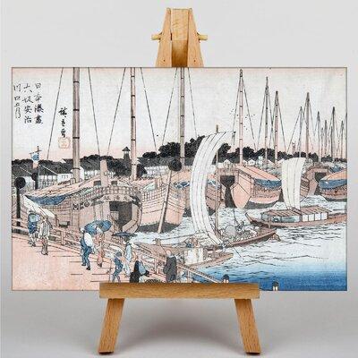 Big Box Art Japanese Oriental by Utagawa Hiroshige Art Print on Canvas
