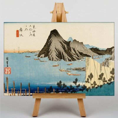 Big Box Art Japanese Oriental No.35 by Hiroshige Graphic Art on Canvas