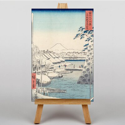Big Box Art Japanese Oriental Riverbank at Sukiya in Edo by Hiroshige Graphic Art on Canvas