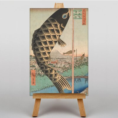 Big Box Art Japanese Oriental Suido Bridge by Hiroshige Graphic Art on Canvas