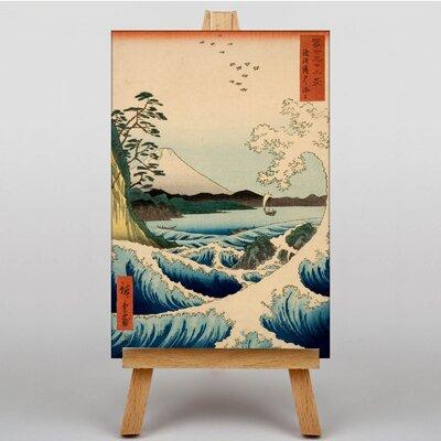 Big Box Art Japanese Oriental The Sea at Satta No.2 by Hiroshige Graphic Art on Canvas