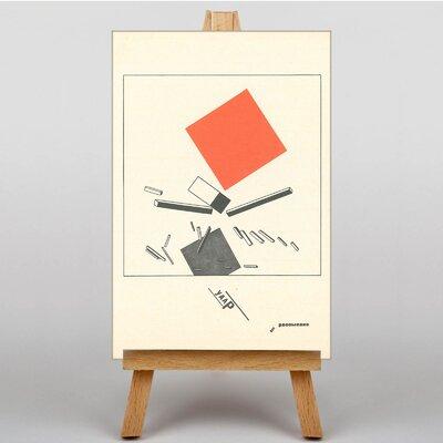 Big Box Art Quadrants by El Lissitzky Graphic Art on Canvas