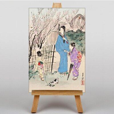 Big Box Art Peach Blossoms Japanese Oriental Art Print on Canvas
