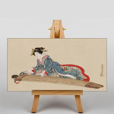 Big Box Art Lady Playing the Koto Japanese Oriental Art Print on Canvas