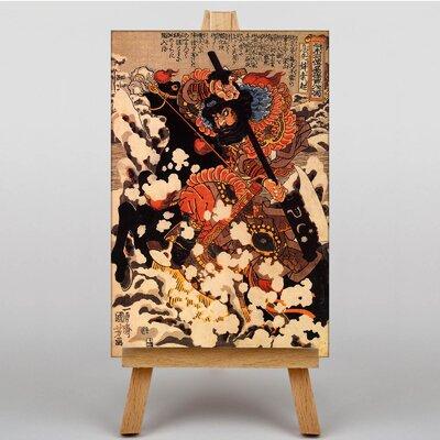 Big Box Art Japanese Oriental Stallion by Utagawa Graphic Art on Canvas