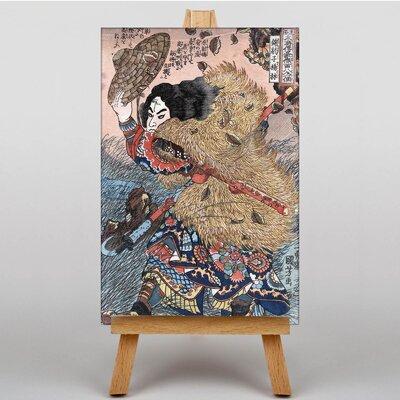 Big Box Art Japanese Oriental Suikoden Yang Lin by Utagawa Art Print on Canvas