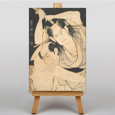 Big Box Art Japanese Oriental The Actors Sawamura by Utagawa Graphic Art on Canvas