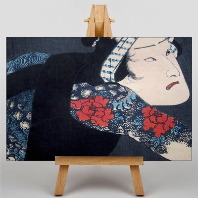 Big Box Art Japanese Oriental Uzaemon by Utagawa Graphic Art on Canvas