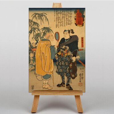 Big Box Art Vintage Japanese Oriental by Utagawa Kunisada Graphic Art on Canvas