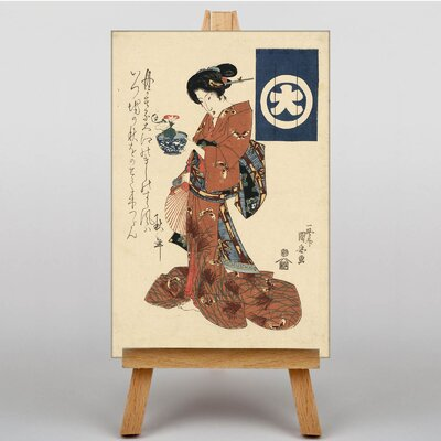 Big Box Art Vintage Japanese Oriental by Utagawa Kuniyasu Graphic Art on Canvas