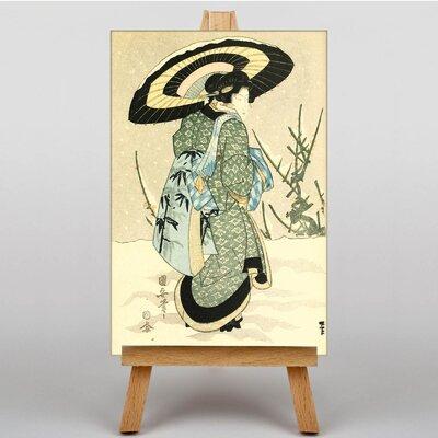 Big Box Art Vintage Japanese Oriental by Utagawa Kuniyasu Graphic Art on Canvas