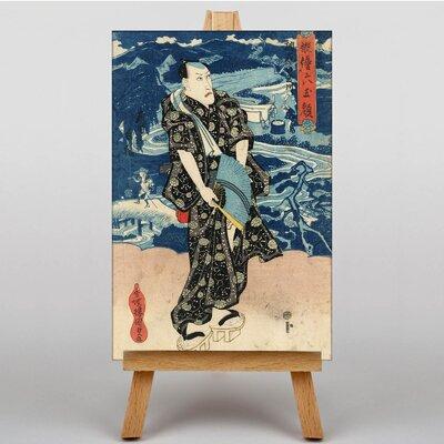 Big Box Art Japanese Oriental No.26 by Utagawa Toyokuni Graphic Art on Canvas