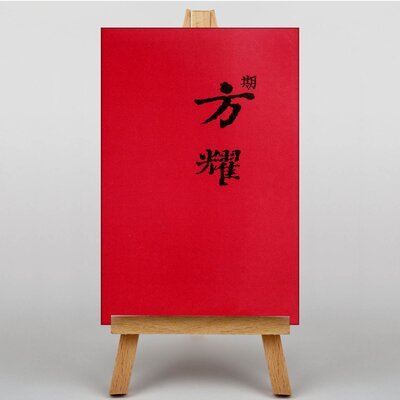 Big Box Art Script No.2 Japanese Orient Typography on Canvas