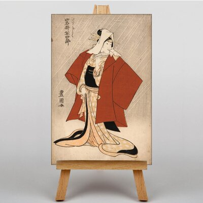 Big Box Art Japanese Oriental Iwai Hanshiro by Utagawa Graphic Art on Canvas