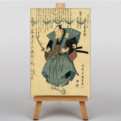 Big Box Art Japanese Oriental No.13 by Utagawa Art Print on Canvas