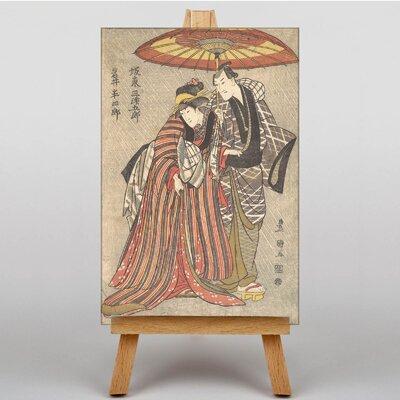 Big Box Art Japanese Oriental Kabuki Actors by Utagawa Graphic Art on Canvas
