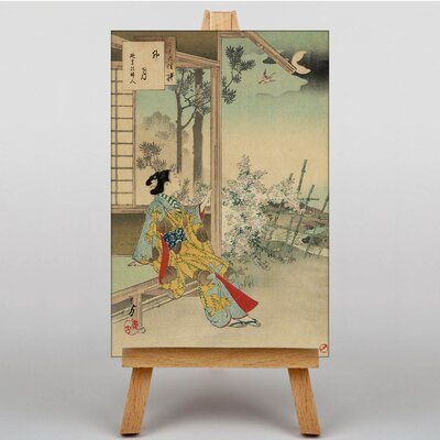 Big Box Art The Fourth Month Japanese Oriental Graphic Art on Canvas