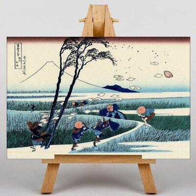 Big Box Art Japanese Oriental Ejiri No.2 by Katsushika Hokusai Graphic Art on Canvas