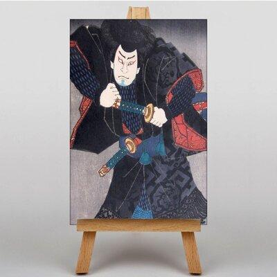 Big Box Art Japanese Oriental Nakamura by Utagawa Hiroshige Graphic Art on Canvas