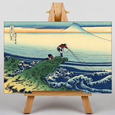 Big Box Art Japanese Oriental Kajikazawa by Katsushika Hokusai Art Print on Canvas