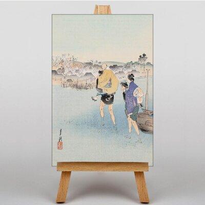 Big Box Art Plum Blossoms at Sugita Japanese Oriental Art Print on Canvas