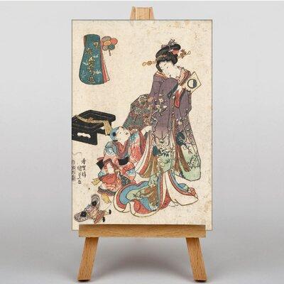 Big Box Art Vinatge Japanese Oriental by Utagawa Hiroshige Art Print on Canvas