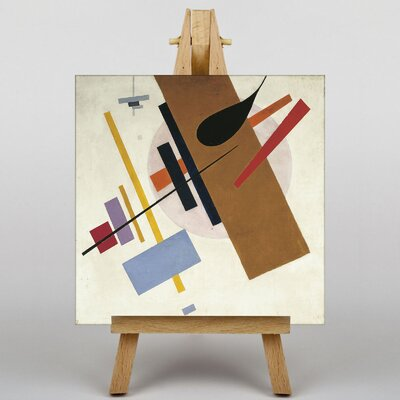 Big Box Art Composition by Kazimir Malevich Art Print on Canvas