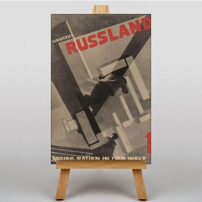 Big Box Art Russland by El Lissitzky Graphic Art on Canvas